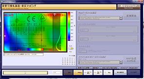 100Hz~500Hz。対象:HDD 右上に騒音源