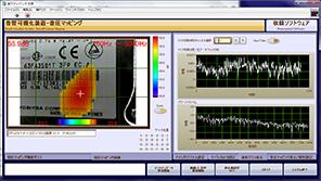 HDD等小型デバイスのモータ音可視化