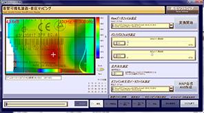 音の可視化機能